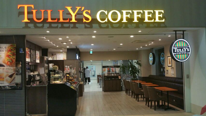 TULLY'S COFFEE AT IWAKUNI CLINICAL CENTER