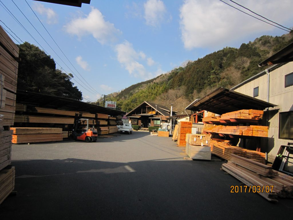 SHIRAISHI WOOD SHOP