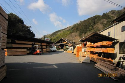 SHIRAISHI WOOD SHOP