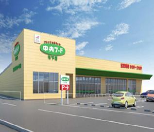Chūō Food kawashimo-store