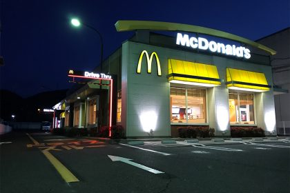 McDONALD'S IWAKUNI SHOP
