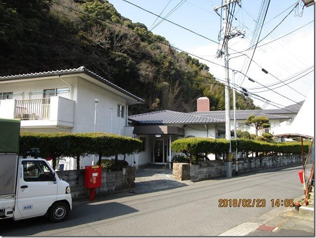 Nursing Home Kinjyuen
