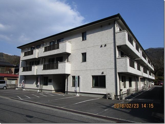 Nursing Home Hidamari no ie with elderly daycare