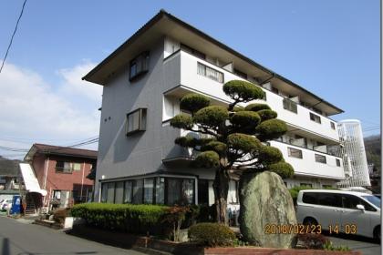 Nursing Home Villa Kikko