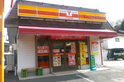 Y Shop Iwakuni Togashi