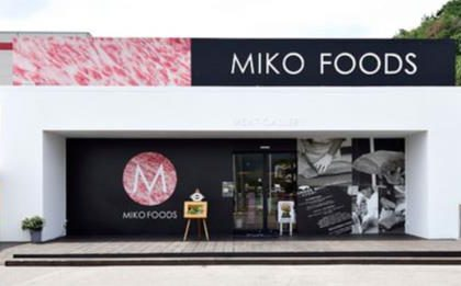 MIKO MEAT GALLERY