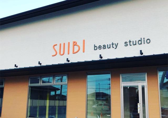 Suibi Beauty Studio