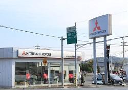 Yamaguchi Mitsubishi Motors Iwakuni Shop