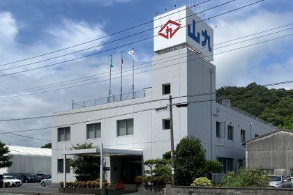 Sankyu Inc Iwakuni Branch