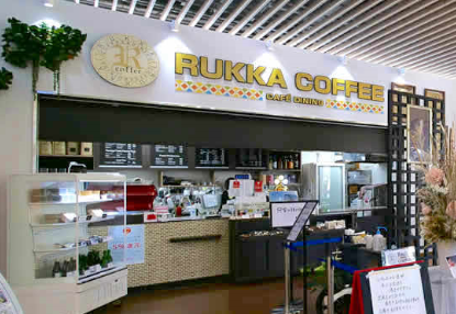 Cafe Dining Rukka COFFEE