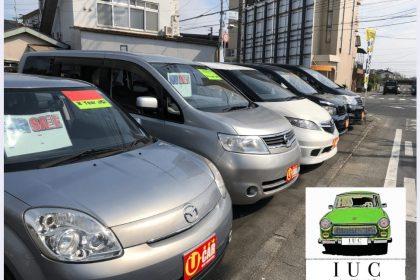 IWAKUNI USED CAR