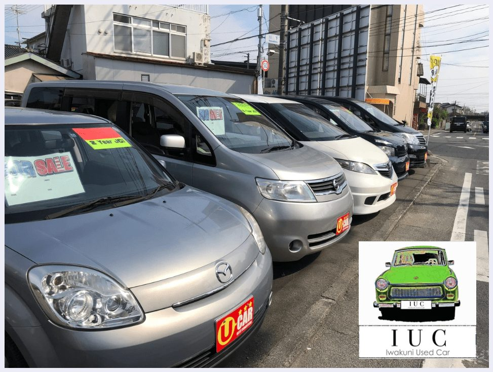 IWAKUNI USED CAR