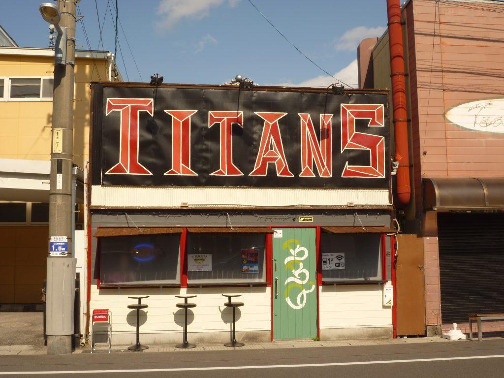 TITANS IWAKUNI