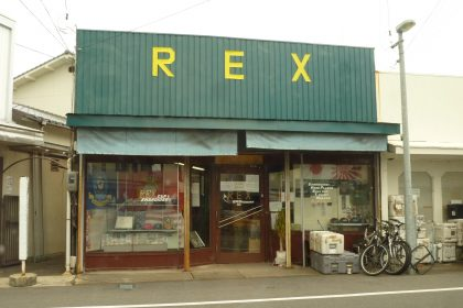 REX SHOP